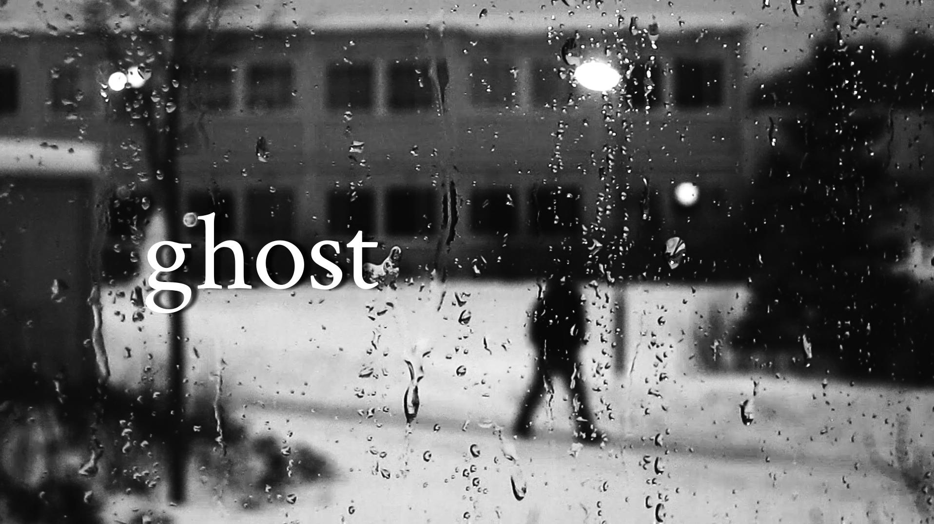Ghost (φάντασμα)