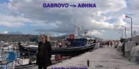 Gabrovo --> Athens